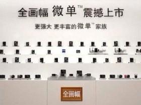 Sony 全片幅微單眼 A7、A7r 將登場,部分規格外洩
