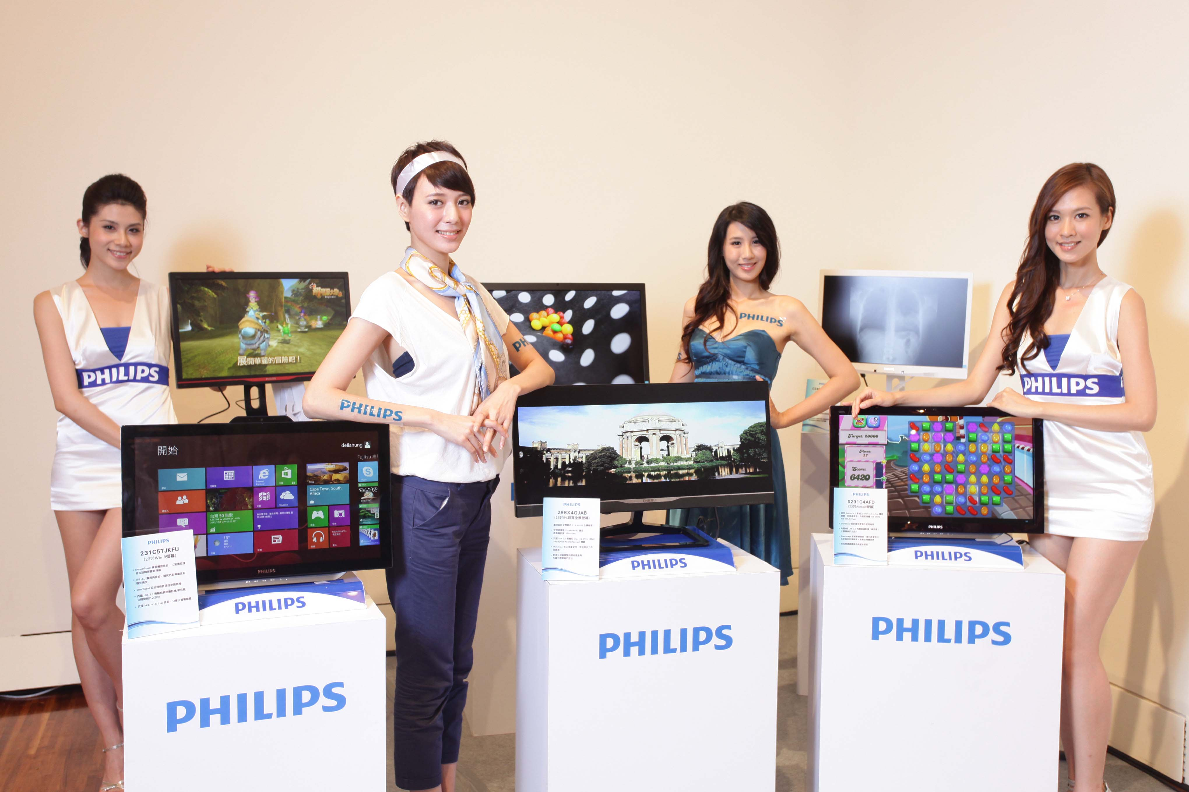 PHILIPS顯示技術領頭羊 重返台灣搶攻市佔 挾Smart TV與 Monitor產品雙陣線 重裝上陣 尖端影像處理技術挑戰視覺震撼極限