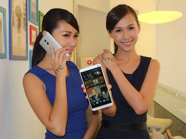 5.9 吋 HTC One Max 搶搭指紋辨識風潮,上市前一手試玩