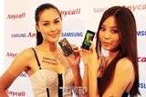 入門Windows Mobile 6.5手機:Samsung B7300