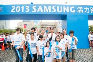 SAMSUNG活力路跑破兩萬五千人齊跑做公益 助家扶孩童「e」起跑向未來