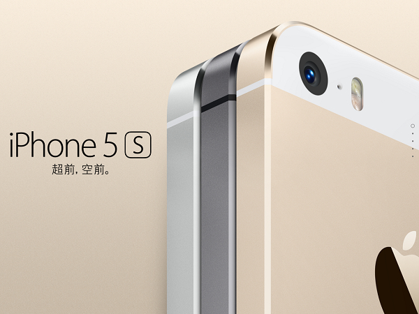 iPhone 5s、iPhone 5c 中華電信、台灣大哥大、遠傳電信資費方案登場