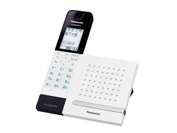 手機變身家用無線電話子機,是噱頭還是實用的好創意?
