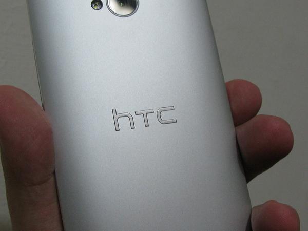 HTC One「金色」版以及「M8」實機圖同時現身