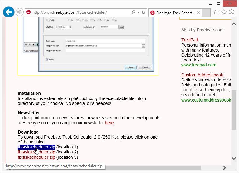 在 Windows 裡定時啟動指定的應用程式