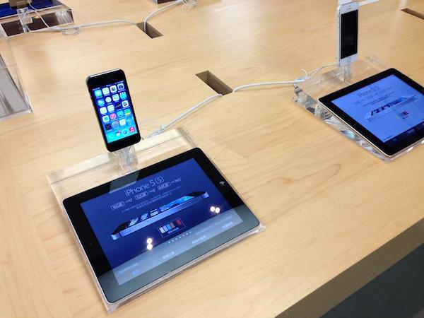 想要嗎?Apple 計劃明年推出 4.7 吋和  5.5 吋的曲面螢幕 iPhone
