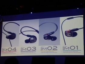 audio-technica 鐵三角 2013年末耳機新品在台發表,內建耳擴、平衡電樞單體、雙動圈單體機海登場