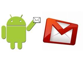 Android 手機雲端備份實戰!把你的通話紀錄、簡訊、聯絡人統統備份到Gmail