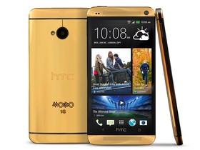 這才是土豪金!價值 13 萬元的 18 K 金 HTC One 英國現身