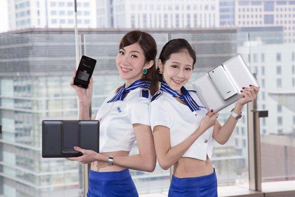 華碩「變形奇想跨視界」 變形新品回函禮最高價值超過萬元   手機再推舊換新抵三千  搶攻資訊月商機