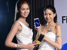 FingerQ 推指紋辨識手機殼,強化手機資料與通訊安全,留言再抽指紋加密 USB