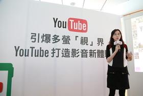 2013 YouTube 台灣使用行為分析,年輕人看 YouTube 頻率勝過看電視