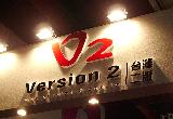 【資訊月】V2展場優惠直擊