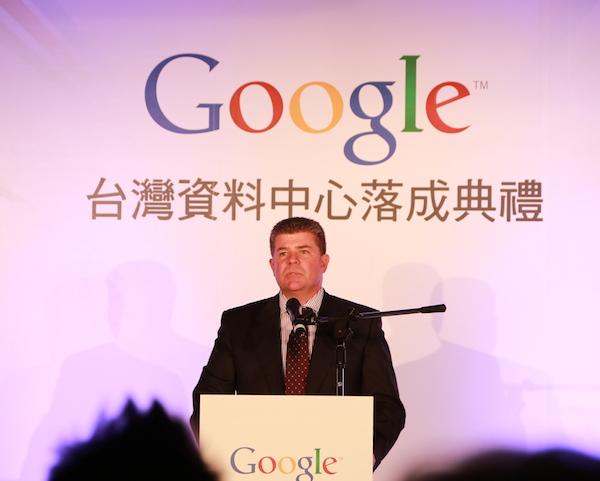 Google 台灣資料中心正式營運,投資金額加碼到 6 億美元