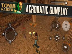 經典重製再一發:初代古墓奇兵 TombRaider 登上 iOS 平台
