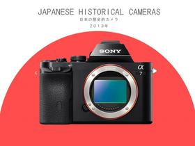 2013 年最具歷史意義的日本相機十大排行榜 | T客邦