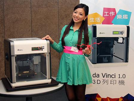 三緯XYZprinting達文西(Da Vinci 1.0)3D列印機體驗會活動花絮