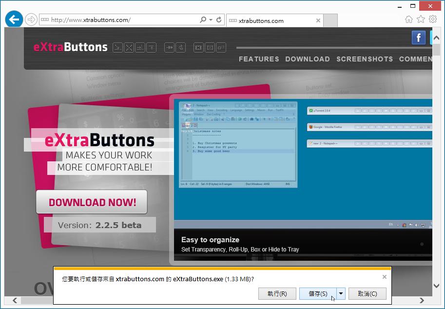 讓視窗右上角有更多的功能!在視窗標題列上新增實用小按鈕