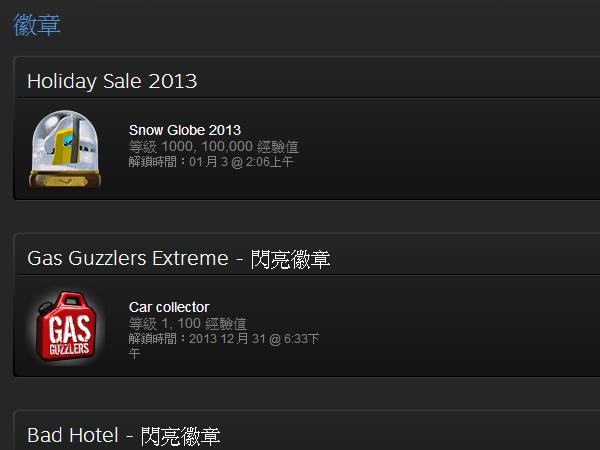 日本超級 Steam 玩家:花了超過 3000 美金購買聖誕雪景卡片,並擁有 2086 款遊戲