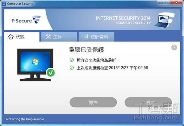 F-Secure Internet Security 2014 評測:介面進化好操作