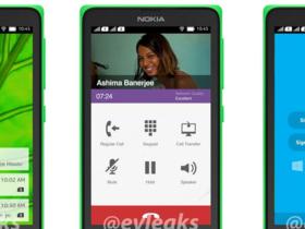更多 Nokia Android 手機的內容,工程機照片流出,介面大翻修