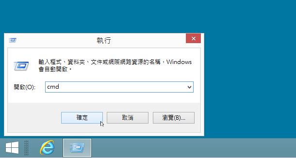 硬碟又要重灌了嗎?查詢 Windows 的安裝時間