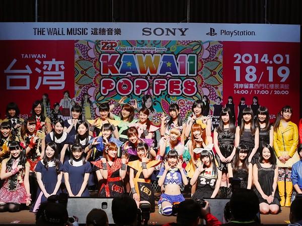 可愛音樂祭週末登場,六組女子團體展示 Sony Xperia Z1 Compact 新產品陣容