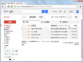 把 Gmail 附件直接收藏到雲端硬碟