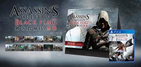 [新聞稿] Ubisoft 宣布《刺客教條 4:黑旗》PS4 中文版明日上市 女刺客殺入台北電玩展