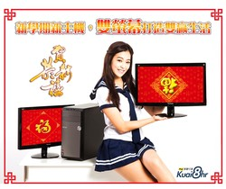 新學期新主機,雙螢幕打造雙贏生活 Asus四核主機+ViewSonic 正20型液晶螢幕強運一級棒!