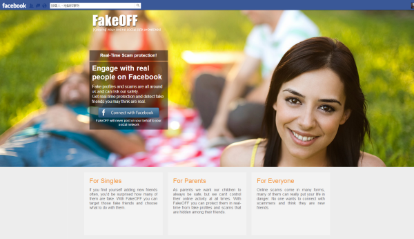 FakeOFF:檢查你的臉書朋友是不是一個真人?