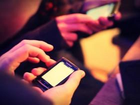 新春大健檢,使用智慧型手機最危險的 10 件事