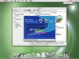 向 OS X 致敬,北韓推出紅星作業系統