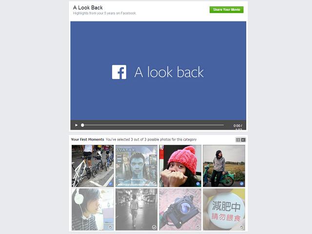 Facebook 「回首好時光」加入影片編輯功能,換成自己喜歡的內容吧!