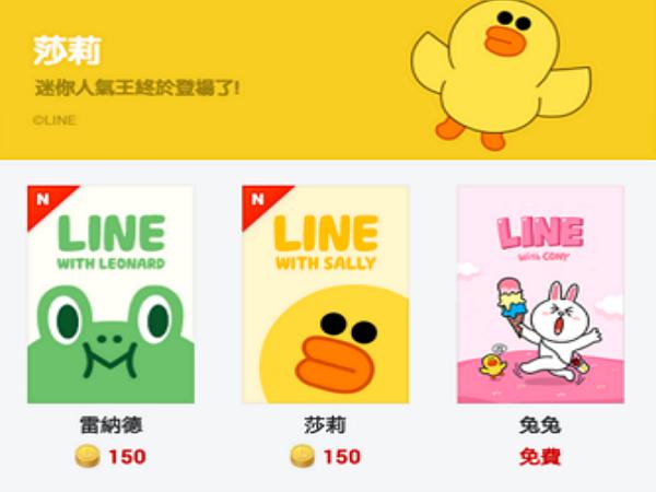 Line推出4.0 for Android更新,新增更換背景主題小舖、訊息刪除及轉存