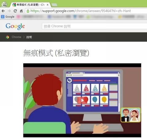 反制網路詐騙廣告22招,IE、Chrome、Firefox 三大瀏覽器防身術
