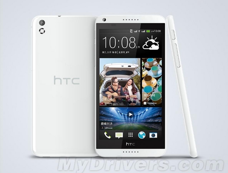 傳 HTC 將先推「新渴望8」系列,5.5 吋大螢幕,纖薄機身