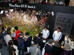 2014 日本 CP+ 相機展現場直擊, Canon 新機一手試玩