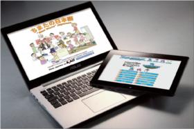 無料最高!日文這樣輕鬆學,利用網站資源、隨身App變身日語達人