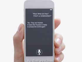 華為為 MWC 大會為新平板造勢,用假 Siri 左踢 Apple 右打三星