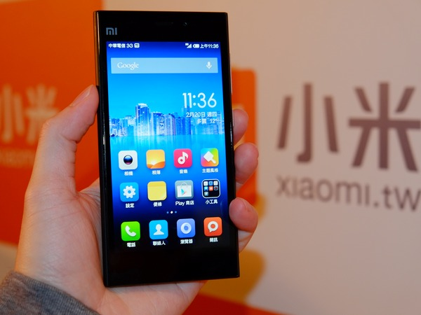 小米 3 登台萬元有找,2 月 26 日官網正式開賣