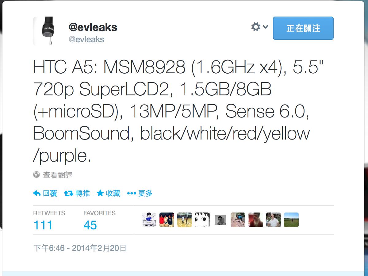 傳 Desire8 詳細規格出爐,720p 5.5 吋螢幕,1.5g ram 還可以插記憶卡