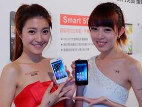 遠傳推自有品牌「遠傳 Smart 達人機」,月租 299 元手機 0 元帶回家