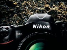 Nikon D4s 旗艦全幅機磅礡登場,換裝 EXPEED 4 處理器,感光度、連拍再升級