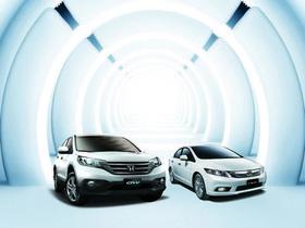 Honda 3月全車系驚豔獻禮,邀你共享!