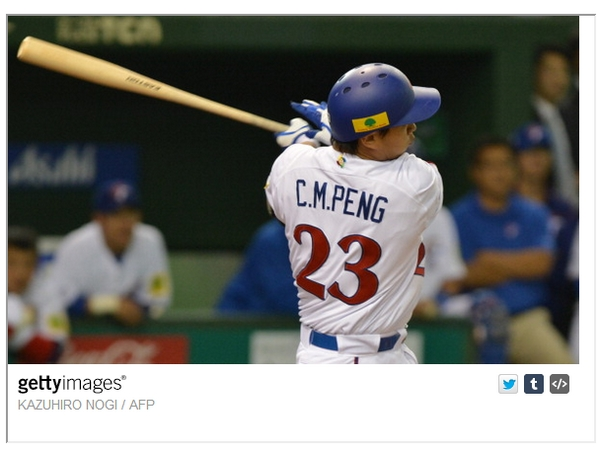 可以省下大筆購買照片的費用!Getty Images開放大量網路圖片,提供免費嵌入