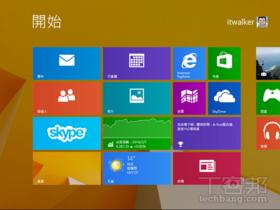 Windows 8.1必備優化:新機必改的11項操作設定,讓你使用更順暢