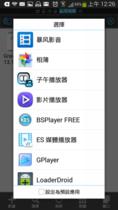 手機連線區域網路影音檔案隨身放,Windows 共享設定教學