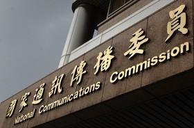 學者反對開放二類電信,NCC:無法保證100%安全,但須著眼更大利益
