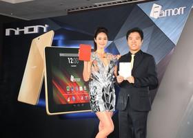 NHON應宏電腦打造全球唯一雙鏡面平板電腦Famorr法莫!7.9吋完美結合科技與時尚!